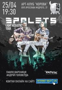 EPOLETS - Light Acoustic Tour Харьков
