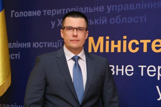 Юрий Георгиевский, Харьков