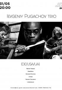 Ievgeniy Pugachov trio Харьков