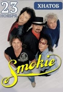 Smokie Харьков