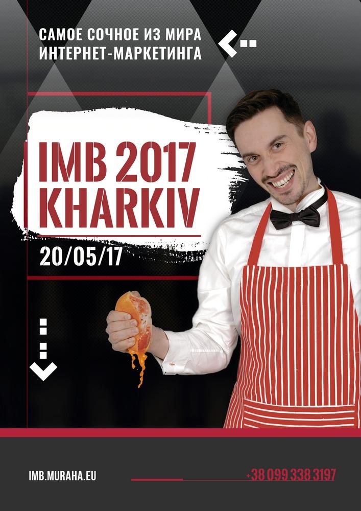 IMB 2017 Kharkiv Харьков