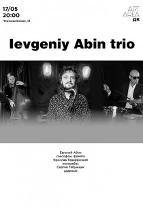 Ievgeniy Abin trio Харьков