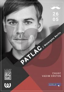 PATLAC Харьков