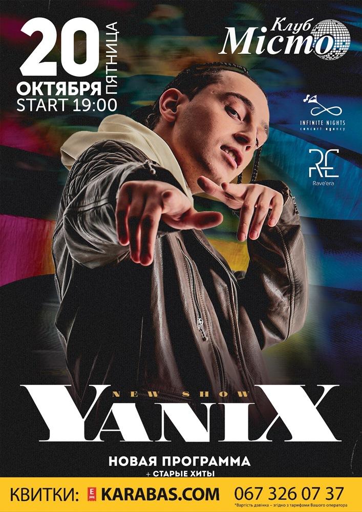 Yanix Харьков