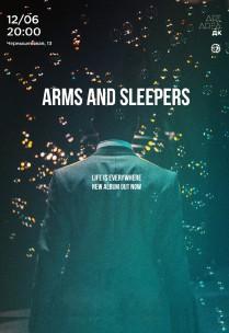 ARMS and SLEEPERS Харьков
