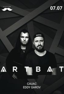 Artbat Харьков