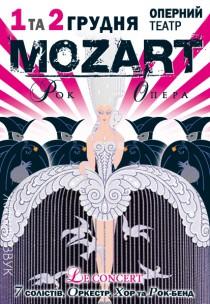 MOZART L'Opera Rock LE CONCERT Харьков