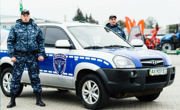 Охранная компания Кратос