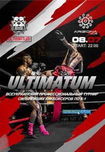 """Профессиональный турнир по К1 """"ULTIMATUM"""" Харьков"""