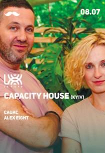 Capacity House Харьков