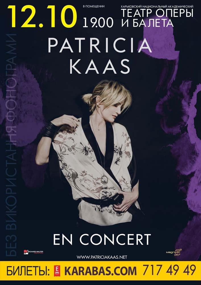 Patricia Kaas Харьков