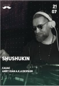 Shushukin Харьков