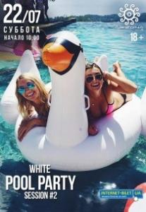 WHITE POOL PARTY 18+ Харьков