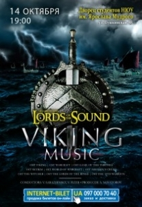 LORDS OF THE SOUND - Viking Music Харьков
