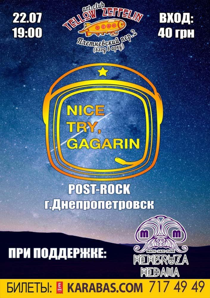 NICETRYGAGARIN! POST ROCK Харьков