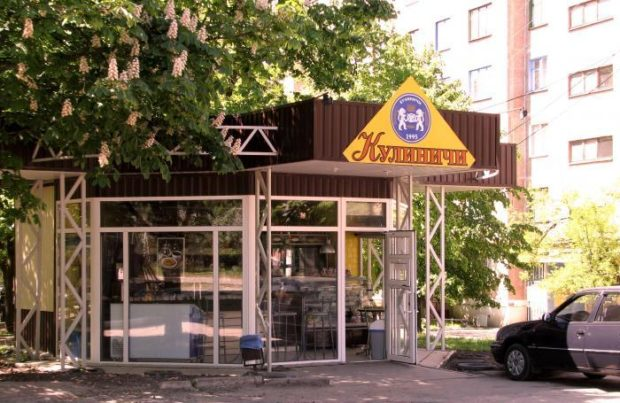 Кулиничи Харьков