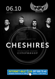 Cheshires Харьков