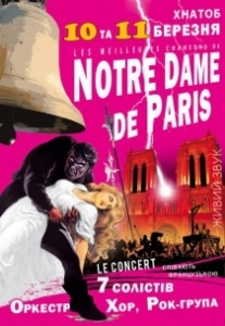Лучшие песни Notre Dame de Paris – LE CONCERT Харьков