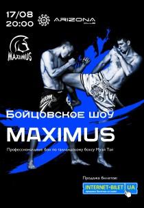 Бойцовское шоу «Maximus» Харьков