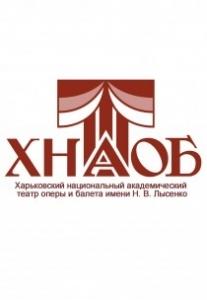 ПОПЕЛЮШКА (ХХШ) Харьков