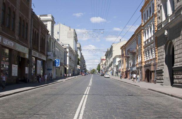 название улиц центра города харькова