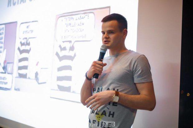 Сергей Белобров