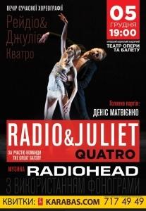 Radio and Juliet Quatro Харьков