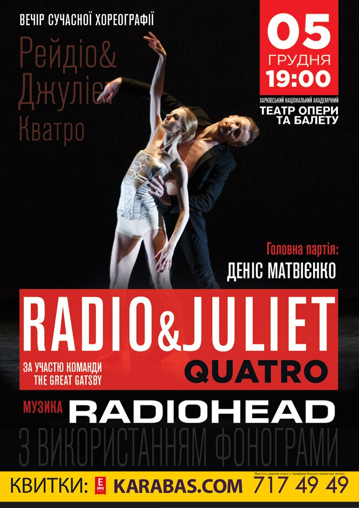 Radio and Juliet Quatro Харьков