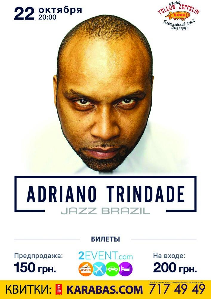 ADRIANO TRINDADE (Jazz from Brazil) Харьков
