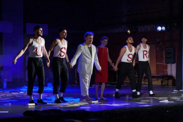 Спектакль «Homo Soveticus»