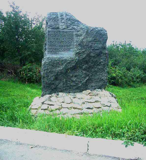 Топ-10 популярных мест Харькова построенных на кладбищах