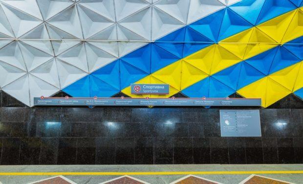 Бомбы ищут начетырех станциях харьковского метро