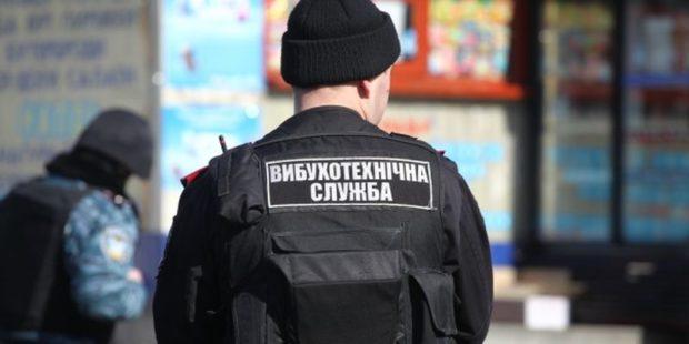 Полицейские ненашли взрывчатку вХозяйственном суде вХарькове