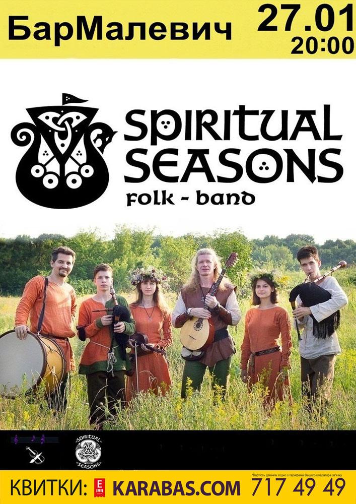 Spiritual Seasons Харьков