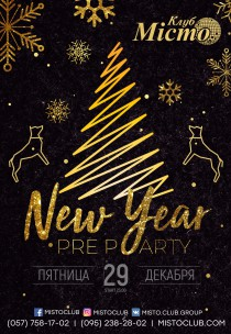 New Year Pre Party Харьков