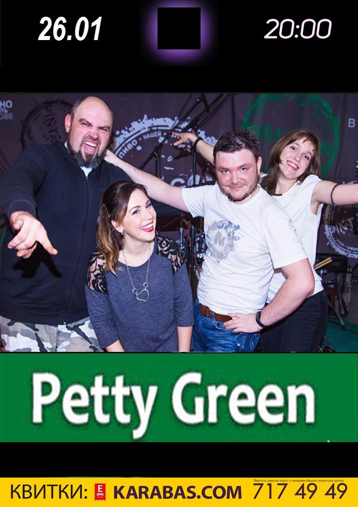 Petty Green Харьков