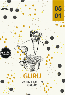 Guru's Kitchen Харьков