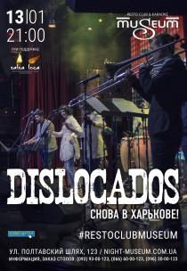 Dislocados Харьков