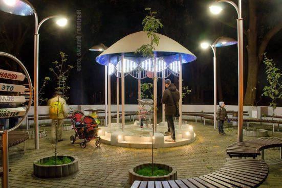 беседка молодежный парк