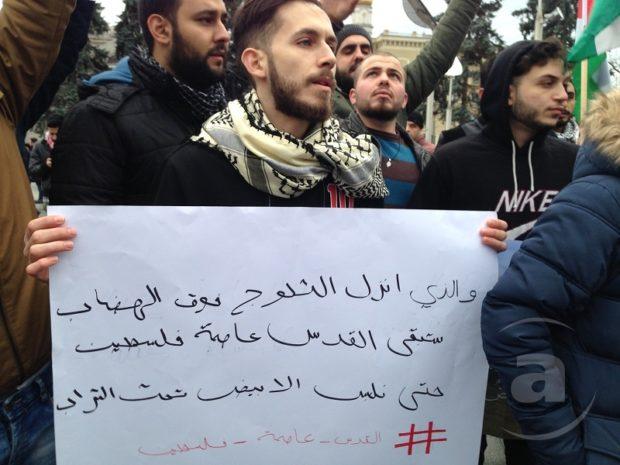 В центре Харькова палестинцы устроили акцию протеста (ФОТО)