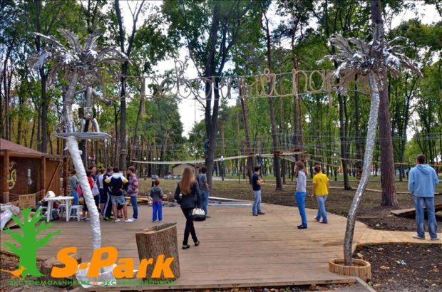 Веревочный Парк в Парке Горького