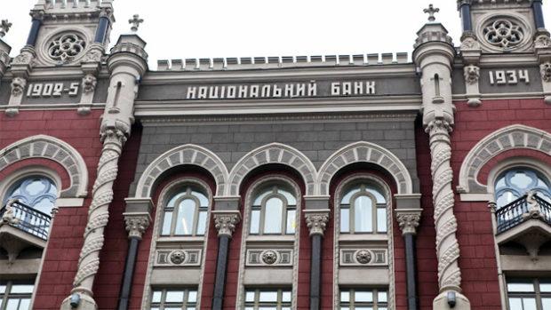 УДнепропетровской области возникла своя памятная монета