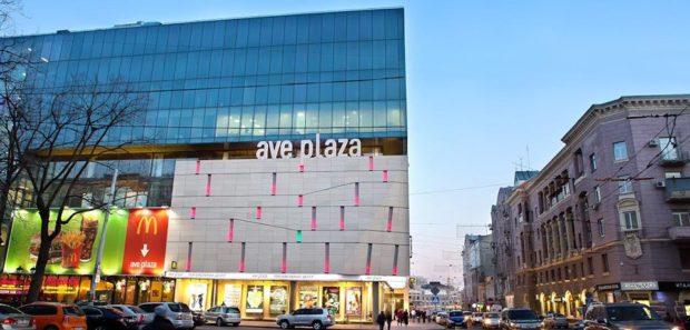 АвеПлаза (Ave Plaza) Харькво