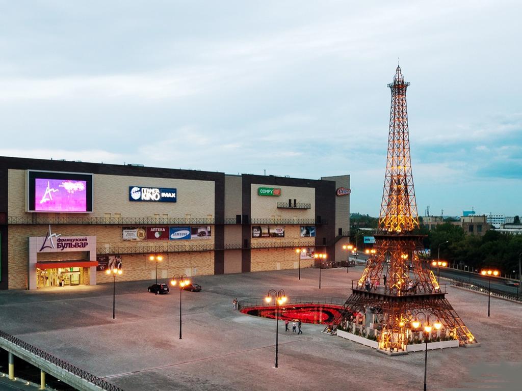 Харьков казино 2012 казино онлайн игровые автоматы слоты играть бесплатно без регистрации