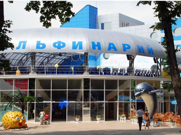 Дельфинарий Немо, Харьков