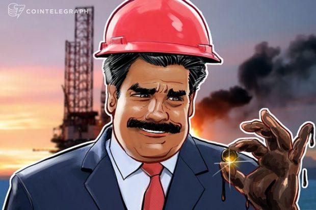 Венесуэла запускает национальную нефтяную криптовалюту