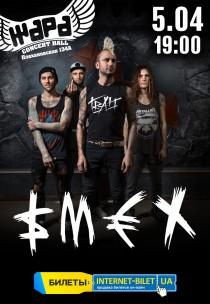 SMEX Харьков