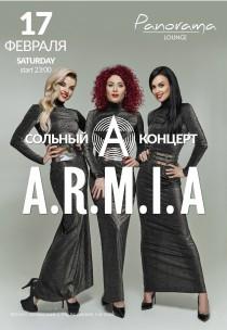 A.R.M.I.A Харьков