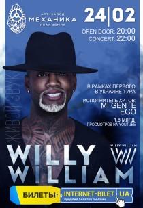 Willy William Харьков