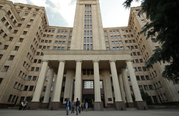 Каразинский университет